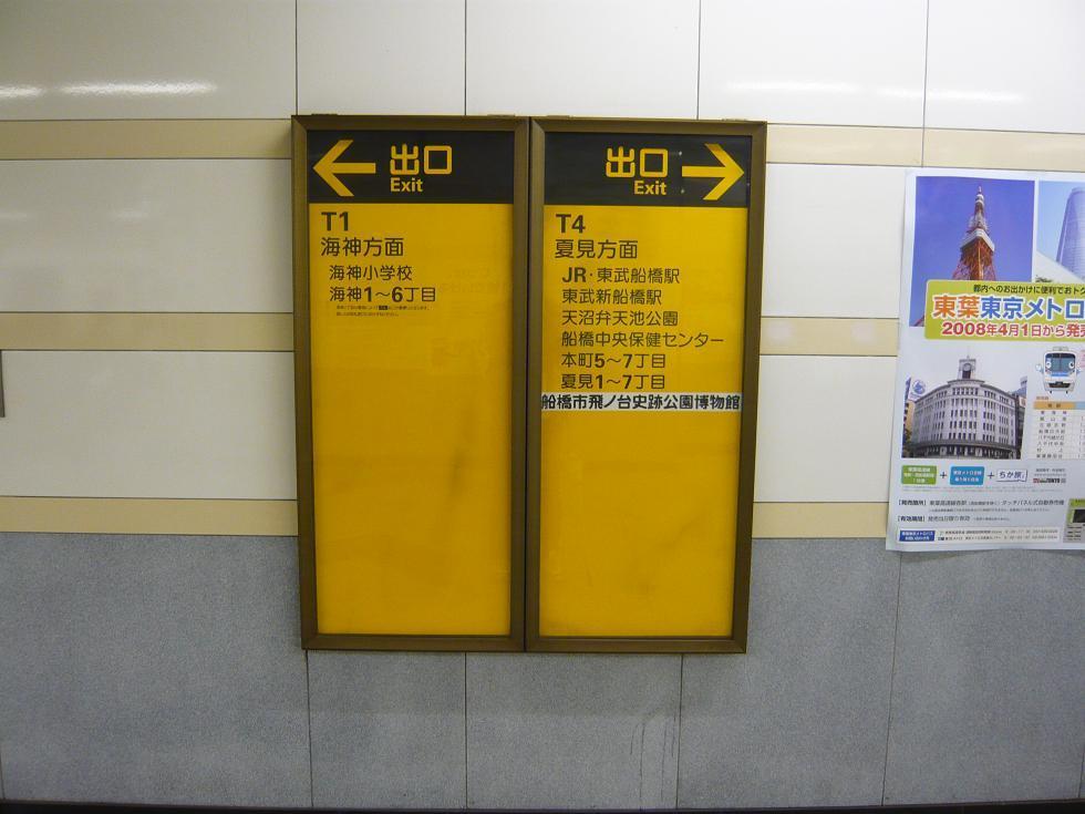 P1010485-2.JPG
