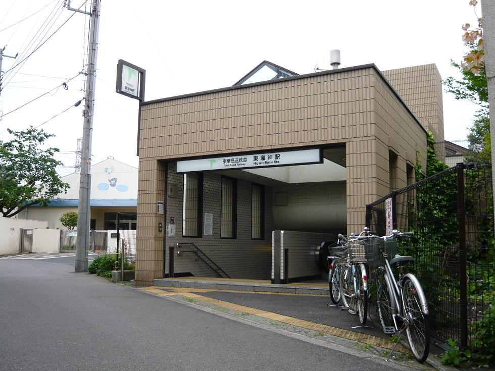 東海神駅:東葉高速鉄道に乗って...